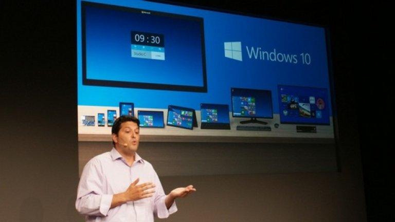 Защо Microsoft представиха новата версия на Windows по толкова спокоен, неангажиращ начин, а именно под формата на пресконференция, водена от двама скучни зубъри, вместо партита и рок концерти като в добрите стари дни?
