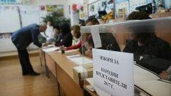 Други 61,6 процента не предвиждат предсрочен вот
