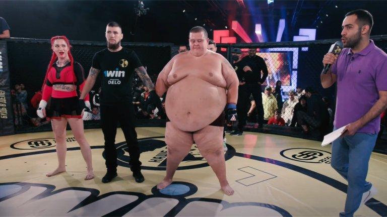 ММА извращение: Жена победи 240-килограмов гигант (видео)