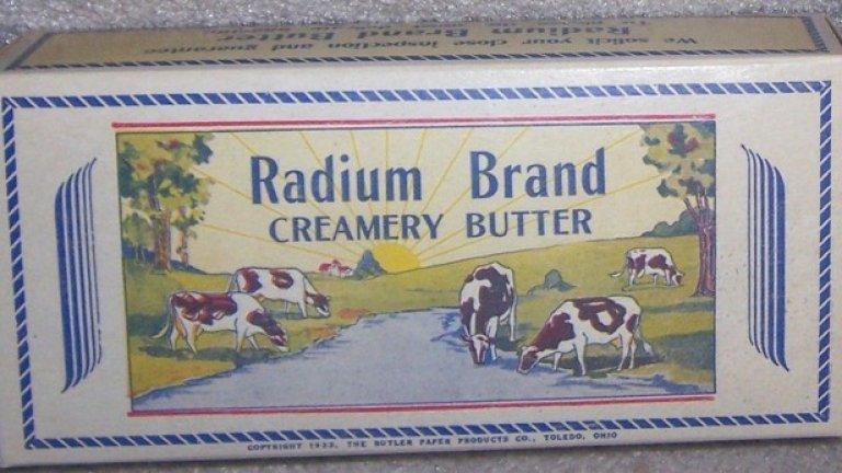 Дори продукти, които в действителност няма как да са радиоактивни, се ракламират чрез чудодейния радий