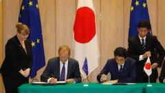 Какво се променя с историческата сделка между ЕС и Япония
