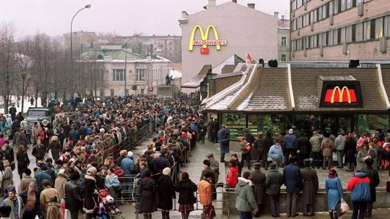 Как Москва посрещна първия си ресторант McDonald`s