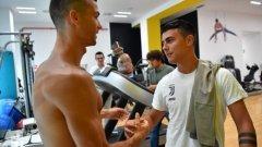Роналдо се видя с част от новите си съотборници.