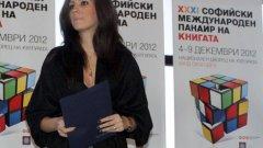 Профилът на Руслана Петрова във Facebook е регистриран в края на ноември, но в социалната мрежа съществува друг акаунт, с име, изписано на иврит, който тя изглежда е поддържала преди това.