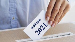 Право на глас имат 6 732 316 души, включени в предварителните списъци на ЦИК