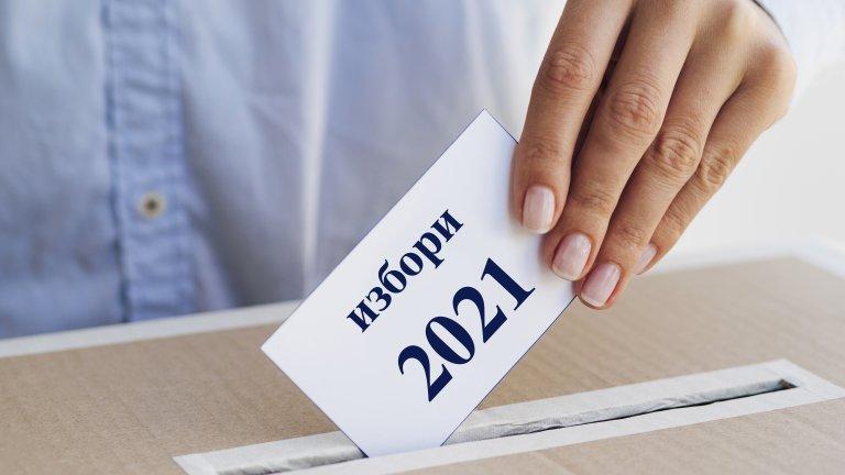 """""""Тренд"""": Електоралните нагласи месец преди вота за НС"""