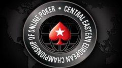 Довечера е финалът на регионалния шампионат по онлайн покер - включете се и вие!