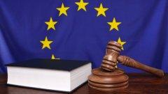 Новата институция ще разследва злоупотреби с евросредства и укриване на ДДС
