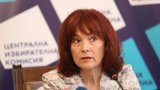 На срещата на ЦИК и президента Румен Радев не са обсъждани дати, обясни Росица Матева