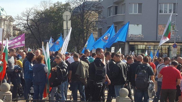 """Надсловът на протеста е """"За достойно заплащане"""""""