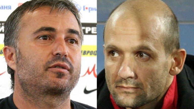 Да си треньор на гранд не е никак лесно и Ясен Петров и Милен Радуканов го знаят отлично