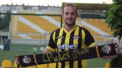 Ботев Пловдив забеляза потенциала на Петков и го привлече, което се оказа най-добрата новина за него през последните няколко години.