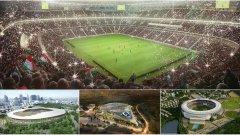 Вижте в галерията как ще изглеждат някои от стадионите от последно поколение, които вече се строят или скоро ще бъдат започнати.