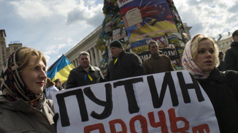 Путин има фенове в Крим