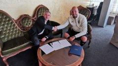 """Договорът бе подписан в базата на националния отбор в """"Бояна"""""""