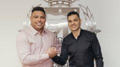 Хатем Бен Арфа ще играе във Валядолид до края на сезона