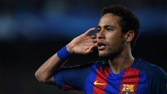 Неймар напусна Барселона преди две години.