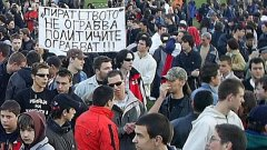 Дали пак ще се съберем на протести - този път срещу АСТА