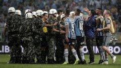Играчите на Гремио искат обяснение от съдийската бригада след края на мача