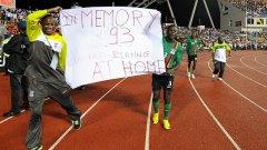 Футболистите на Замбия празнуват титлата, държейки плакат, посветен на загиналите през 1993 техни предшественици