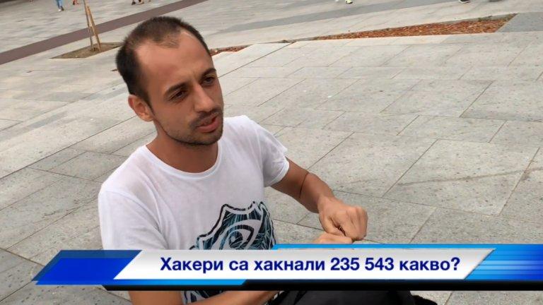 Петко Петков е задържан за денонощие, а системата още не работи