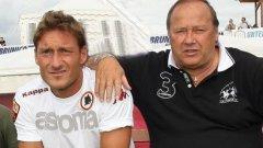 Бащата на Франческо Тоти почина след боледуване от COVID-19