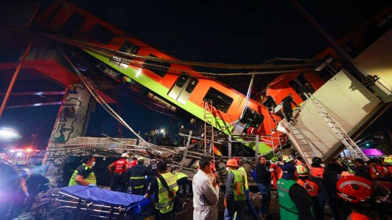 Според предварителните данни загиналите са 15 души