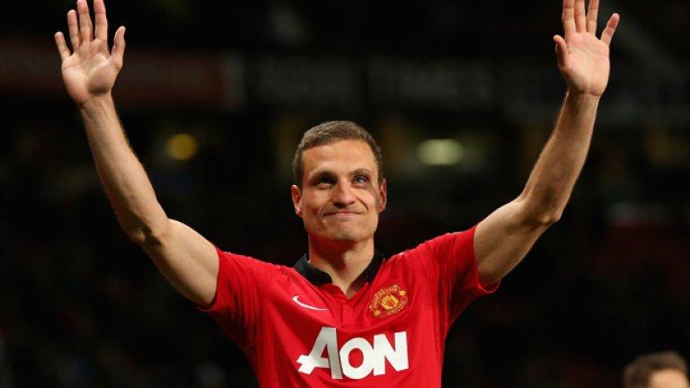 Дългогодишният защитник и капитан на Манчестър Юнайтед обяви края на кариерата си