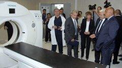 "Петър Москов и Бойко Борисов откриха заедно обновено отделение в ""Пирогов"""