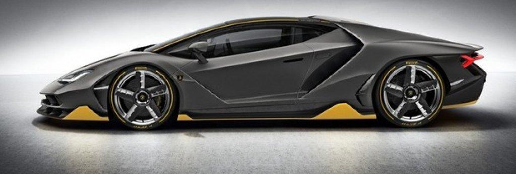 Lamborghini Centenario е посветен на 100-годишнината от рождението на Феручо Ламборгини