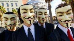 """""""Ние сме Anonymous. Ние сме легион. Ние не забравяме. Ние не прощаваме"""""""