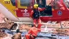 Загинали и изчезнали след инцидент в мина в Бразилия