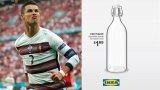 """IKEA пусна бутилка за вода """"Кристиано"""""""