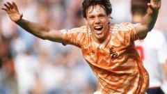 Марко ван Бастен - геният от Утрехт, който блестя кратко, но достатъчно, за да е собствена галактика във футбола.