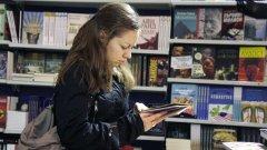ХХХ Софийски международен панаир на книгата в София
