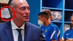 """Защо в съблекалнята на Барселона са """"окачили"""" Кристиано Роналдо за сплашване?"""