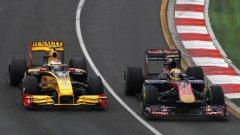 Феновете искат оспорвано състезание в Малайзия
