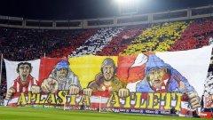 Атлетико се премести на нов стадион, а и на него привържениците на тима се справят доста добре. Вижте в галерията.