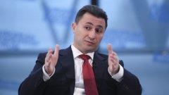 Нова блокада на политическата криза в Македония