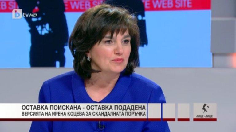 Ирена Коцева напусна парламента без другарски съд