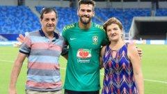 Бащата на Алисон се е удавил в Бразилия