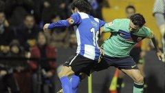 Шави Ернандес (в зелено) и съотборниците му от Барселона биха с 3:0 Еркулес и записаха десетата си поредна победа като гост в Примера Дивисион