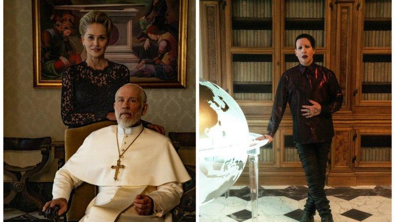 """В """"Новият папа"""" ще видим Шарън Стоун и Мерилин Менсън да играят себе си"""