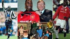 """В седемте си години на """"Олд Трафорд"""" Коул стана пет пъти шампион на Висшата лига, като бе част и от паметния требъл на Манчестър Юнайтед през 1999-а. А всичко започна в онзи вторник 10 януари 1995 г."""