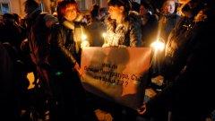 Хората във Враца излязоха, за да поискат справедливост