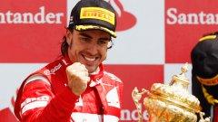 Фернандо Алонсо взе първата си победа от Великобритания през миналата година