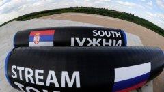 """""""Газпром"""" върна $1 млрд. за """"Южен поток"""""""