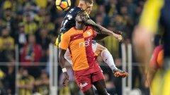 Фенербахче е най-успелият отбор в Турция след Галатасарай, но в момента е в дълбока криза.