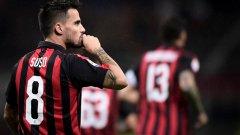 Сусо изравни Роналдо за най-добър в Серия А от началото на сезона