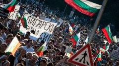 България се надига
